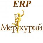 Меркурий ERP — автоматизация торговли и производства