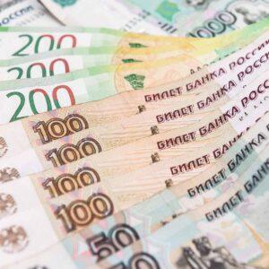 Рейтинг регионов: где живут самые экономные россияне