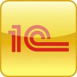 Новейший программный продукт 1С Инфолектика: План производства ПРОФ 8