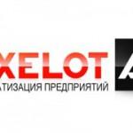 Разработчики WMS. Компания AXELOT