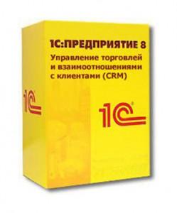 Новое поколение CRM-систем - 1C:CRM 2.0