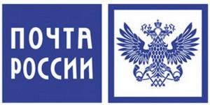 Почта России планирует внедрение системы автоматизации