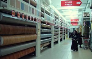 Автоматизация интернет-магазина строительных и отделочных материалов