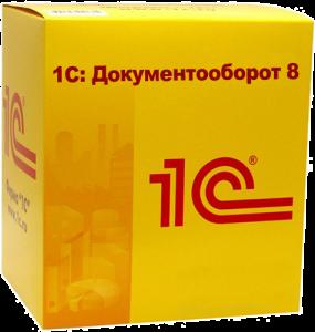 Программа 1С