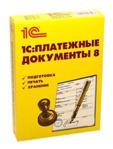 1С:Платежные документы 8