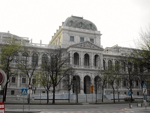Венский государственный университет
