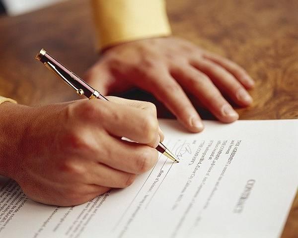 Как правильно оформить лицензию МЧС