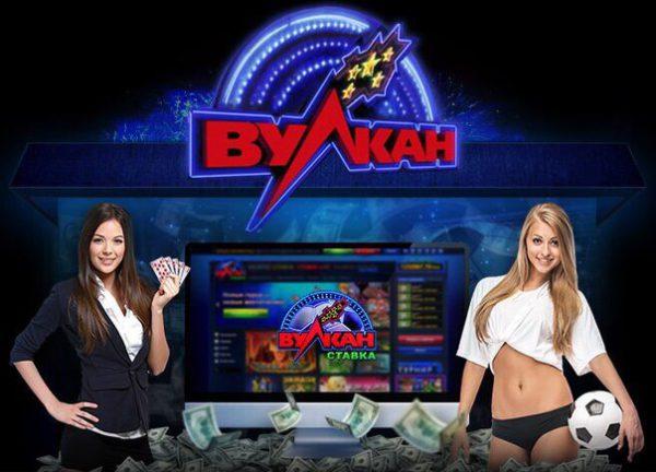 Лучшее онлайн казино в мире игровые автоматы бесплатно и без регистрации поросята